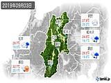 2019年09月03日の長野県の実況天気