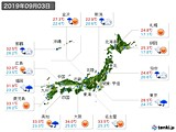 2019年09月03日の実況天気