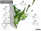 2019年09月05日の道東の実況天気