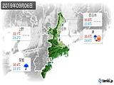 実況天気(2019年09月06日)
