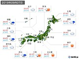 2019年09月07日の実況天気