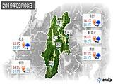 2019年09月08日の長野県の実況天気