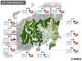 2019年09月09日の関東・甲信地方の実況天気
