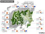 2019年09月10日の関東・甲信地方の実況天気