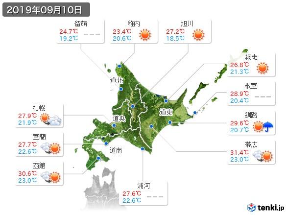 北海道地方(2019年09月10日の天気