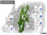 2019年09月11日の長野県の実況天気