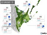 2019年09月11日の道東の実況天気