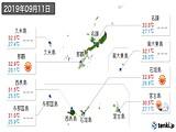 2019年09月11日の沖縄県の実況天気
