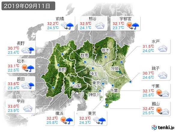 関東・甲信地方(2019年09月11日の天気