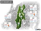 2019年09月12日の長野県の実況天気