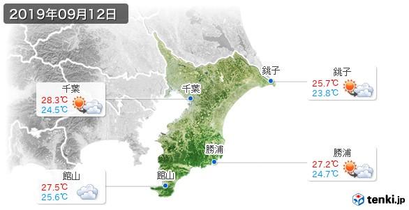 千葉県(2019年09月12日の天気
