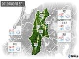 2019年09月13日の長野県の実況天気
