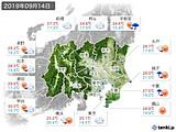 2019年09月14日の関東・甲信地方の実況天気