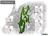 2019年09月14日の長野県の実況天気