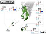 2019年09月14日の鹿児島県の実況天気