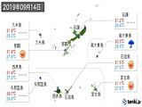2019年09月14日の沖縄県の実況天気