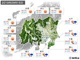 2019年09月15日の関東・甲信地方の実況天気