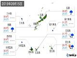 2019年09月15日の沖縄県の実況天気
