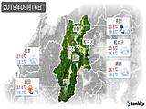 2019年09月16日の長野県の実況天気