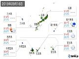 2019年09月16日の沖縄県の実況天気