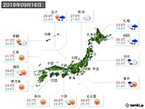 実況天気(2019年09月16日)