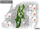 2019年09月17日の長野県の実況天気