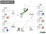 2019年09月17日の沖縄県の実況天気