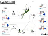 2019年09月18日の沖縄県の実況天気