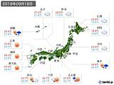 2019年09月18日の実況天気