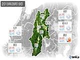 2019年09月19日の長野県の実況天気