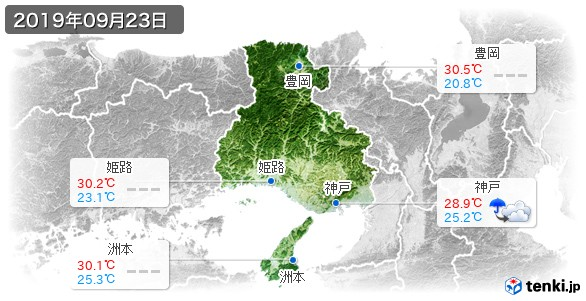 兵庫県(2019年09月23日の天気