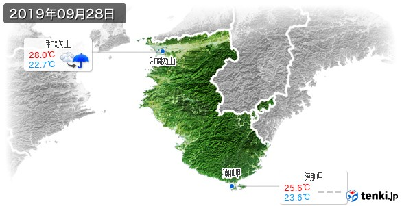 和歌山県(2019年09月28日の天気