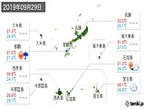 2019年09月29日の沖縄県の実況天気