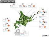 2019年09月30日の北海道地方の実況天気