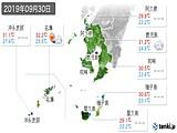 2019年09月30日の鹿児島県の実況天気