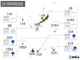2019年09月30日の沖縄県の実況天気