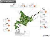 2019年10月01日の北海道地方の実況天気