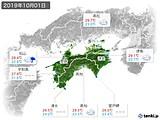 2019年10月01日の四国地方の実況天気