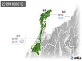 2019年10月01日の石川県の実況天気