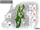 2019年10月01日の長野県の実況天気