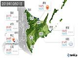 2019年10月01日の道東の実況天気