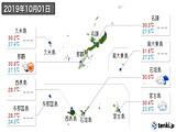 2019年10月01日の沖縄県の実況天気