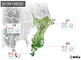 2019年10月03日の千葉県の実況天気