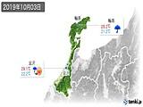 2019年10月03日の石川県の実況天気