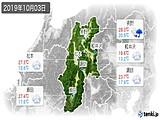 2019年10月03日の長野県の実況天気