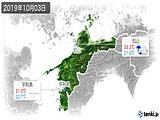 2019年10月03日の愛媛県の実況天気