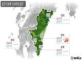 2019年10月03日の宮崎県の実況天気