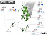 2019年10月03日の鹿児島県の実況天気