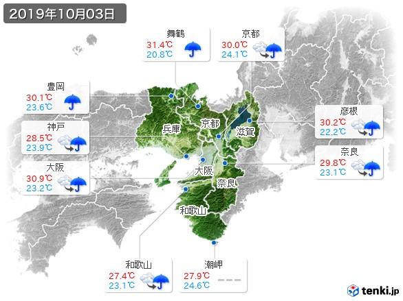近畿地方(2019年10月03日の天気