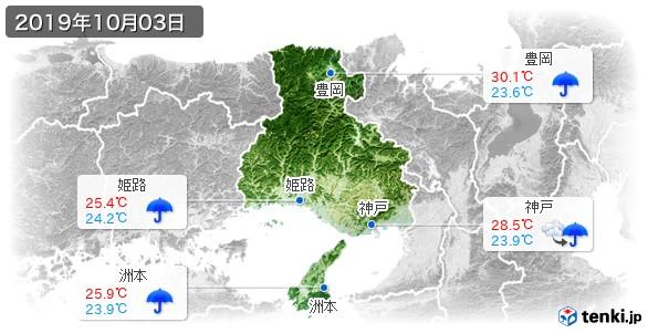 兵庫県(2019年10月03日の天気